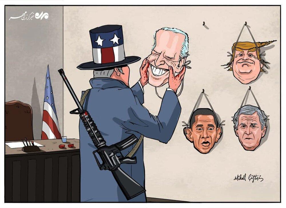 ماهیت آمریکا تغییر نمیکند + عکس