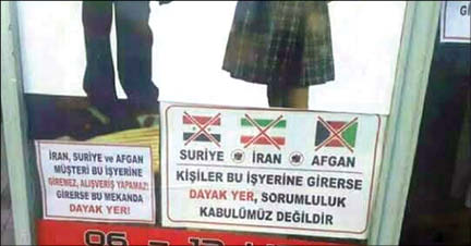 ماجرای بنر ورود ایرانیها ممنوع در ترکیه + عکس
