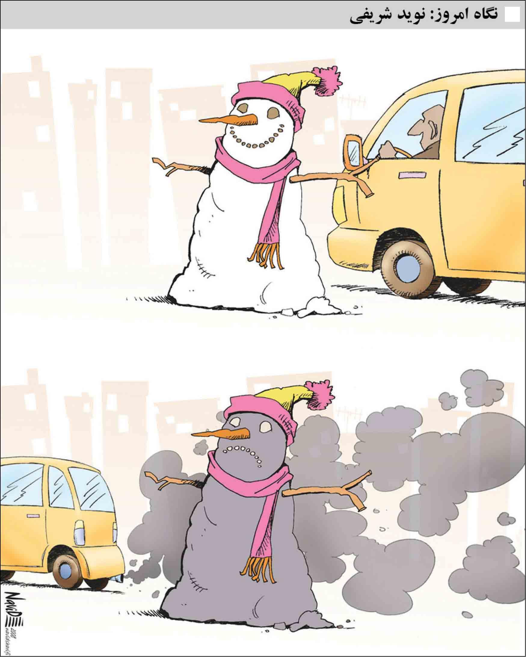 آلودگی هوا سهم زمستانی شهرها + عکس