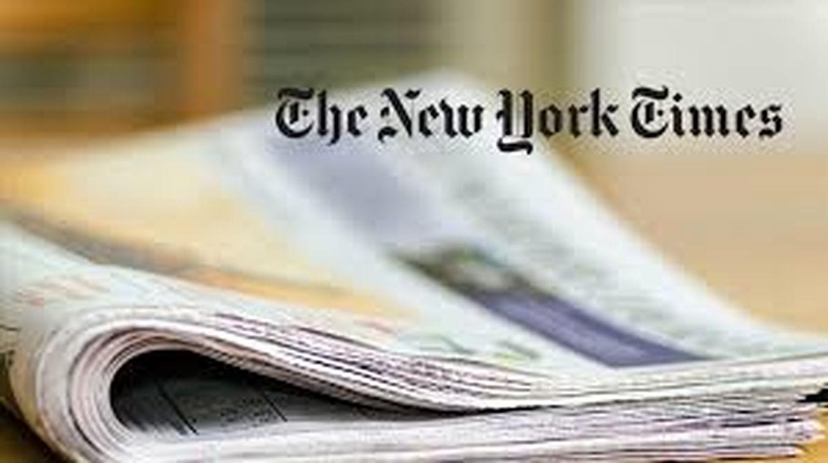 عکس عجیب صفحه نخست روزنامه نیویورک تایمز