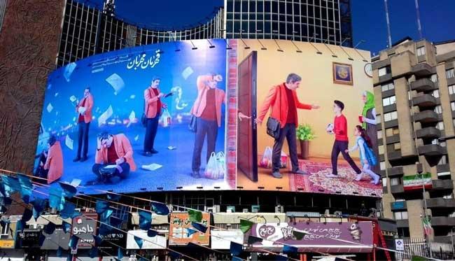 دیوارنگاره جدید میدان ولیعصر(عج) با موضوع روز پدر + عکس