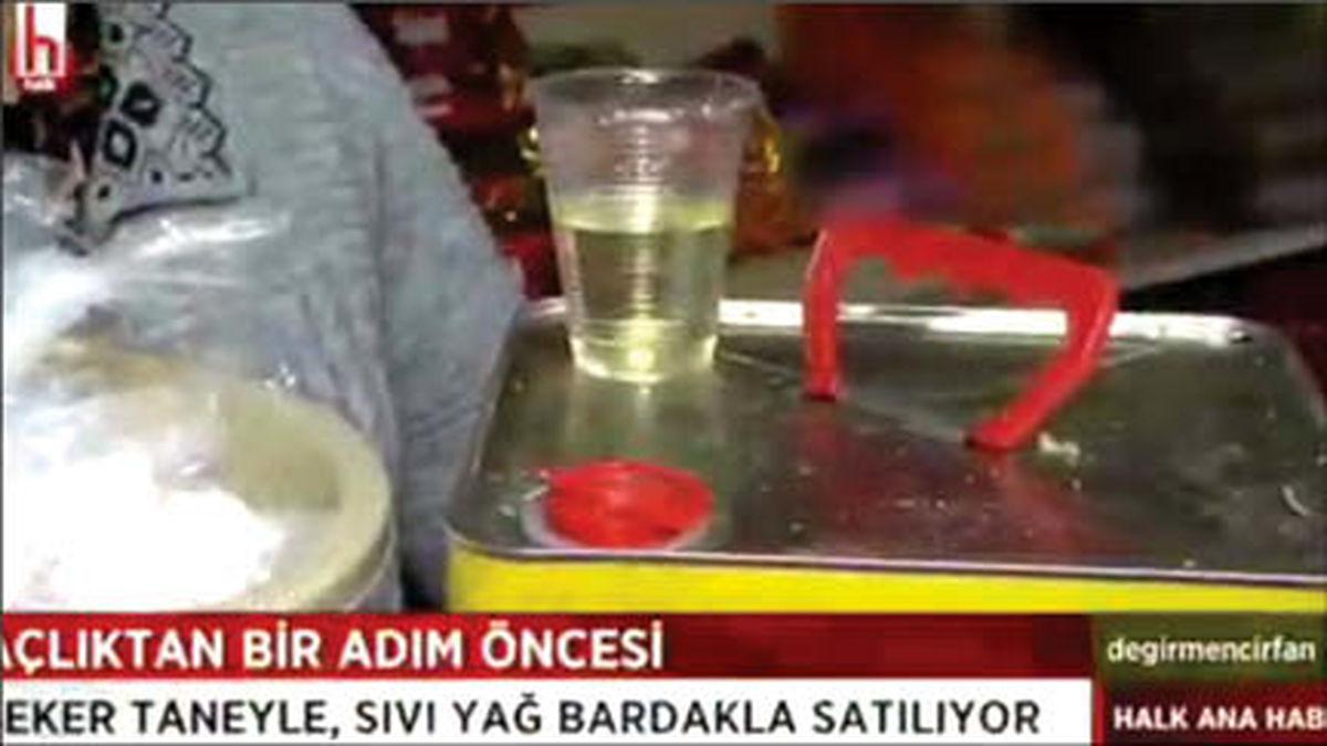 کمبود روغن به ترکیه هم رسید + عکس