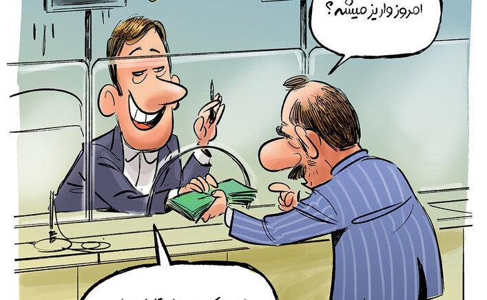 کارمند بانکی که جیب مردم را میزد! + عکس