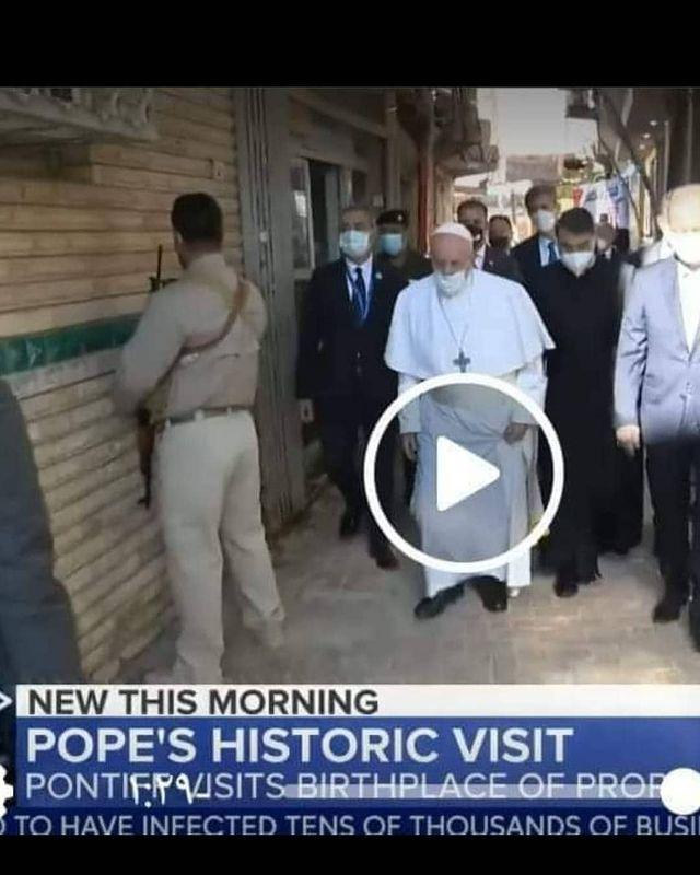 نحوه خاص استقرار محافظ مسلح منزل آیت الله سیستانی در لحظه ورود پاپ
