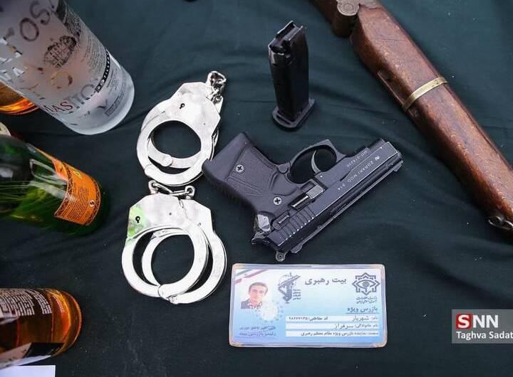 کارت جعلی بازپرس قلابی منتسب به بیت رهبری + عکس