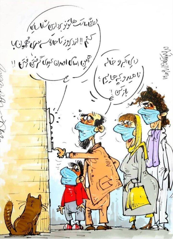عید دیدنی دردسرساز در نوروز کرونایی + عکس
