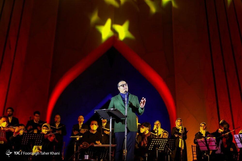 کنسرت علیرضا قربانی در میدان آزادی+ عکس