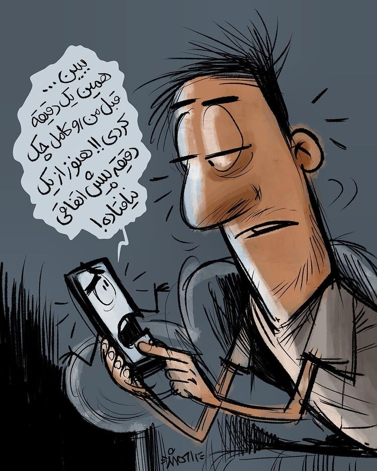 متلک این تلفن همراه به صاحبش را ببینید + عکس