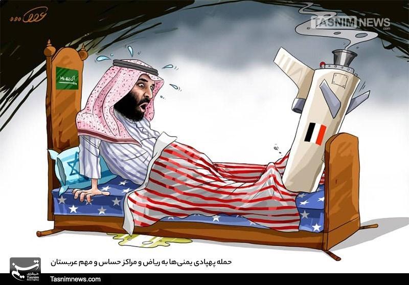 حمله پهپادی یمنیها به ریاض + عکس