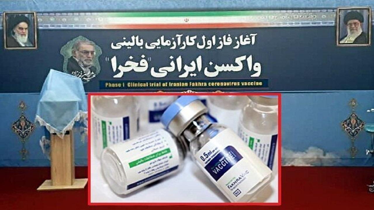 آماده سازی ۵ واکسن ایرانی تا شهریور