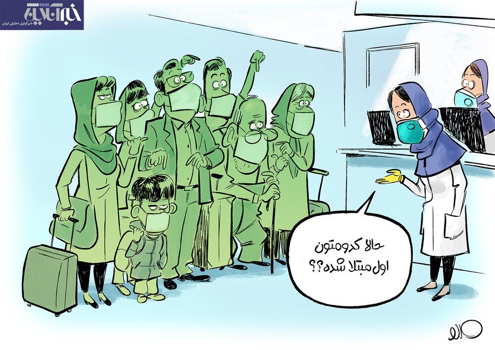 وضعیت عجیب کرونا در تهران! + عکس