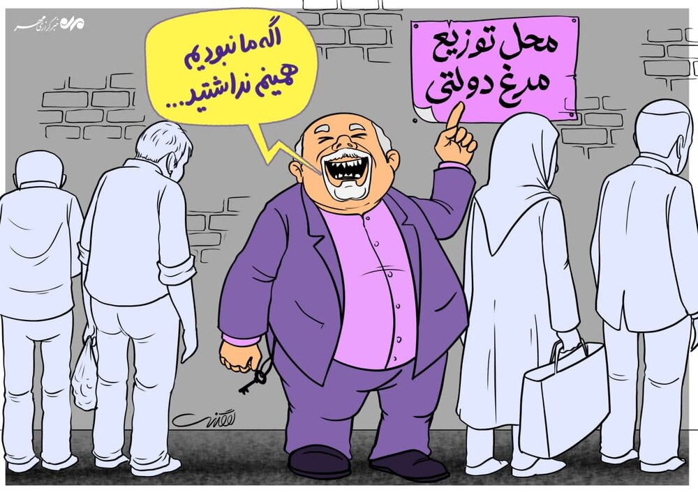 از قمیت ها که هیچ، از مردم هم خجالت نمیکشند! + عکس