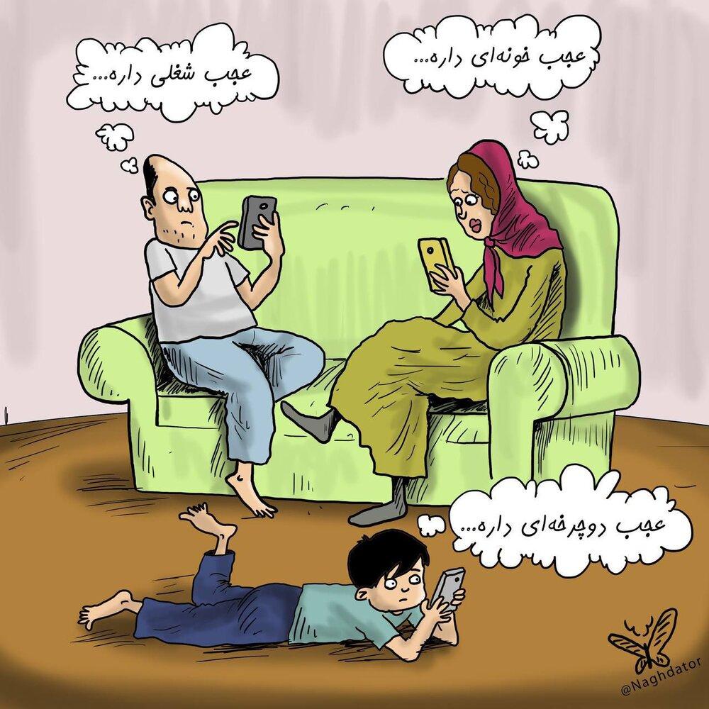مواظب باشید اینجوری تو گوشیهاتون غرق نشید + عکس