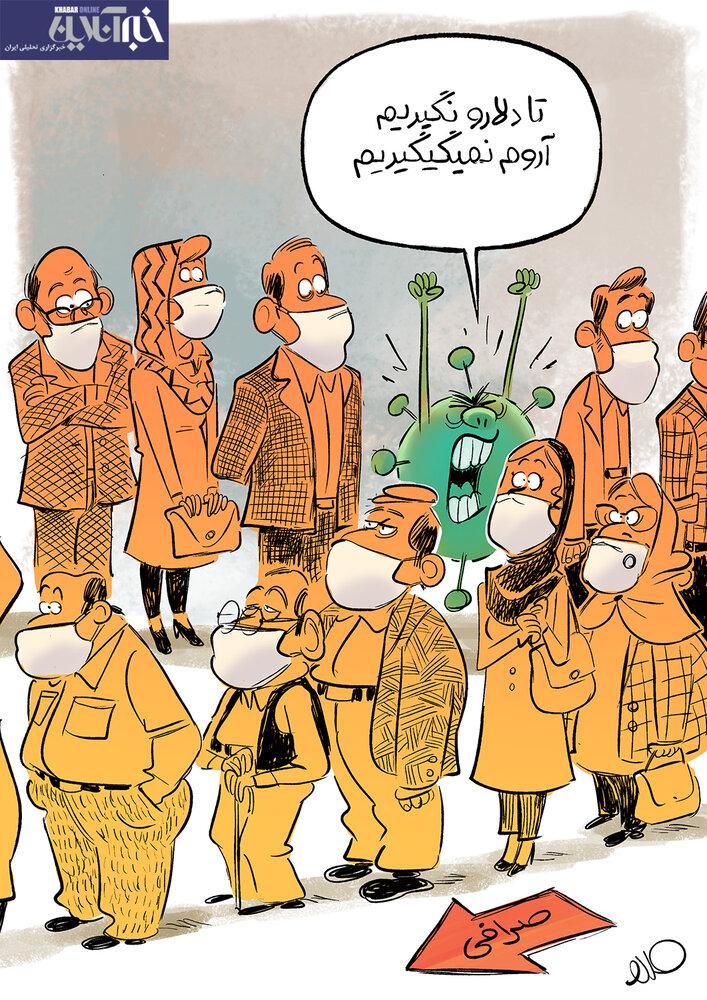 صف کرونا مقابل صرافیها + عکس
