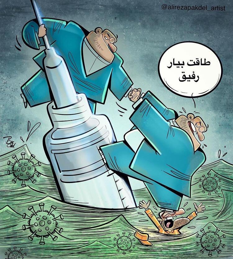 واکسن خواری در شهرداری تهران + عکس