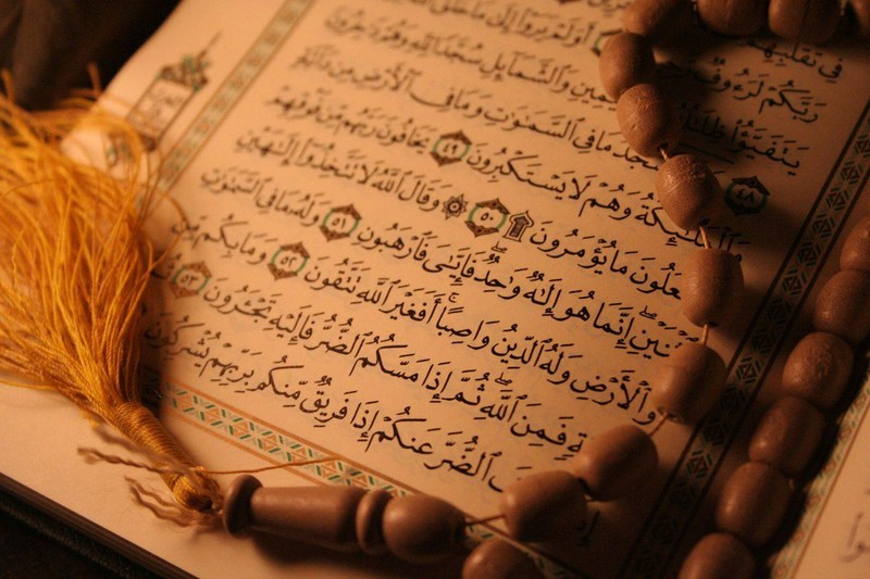 پیام های بهداشتی احیای شب های قدر ماه مبارک رمضان در زمان همه گیری ویروس کرونا