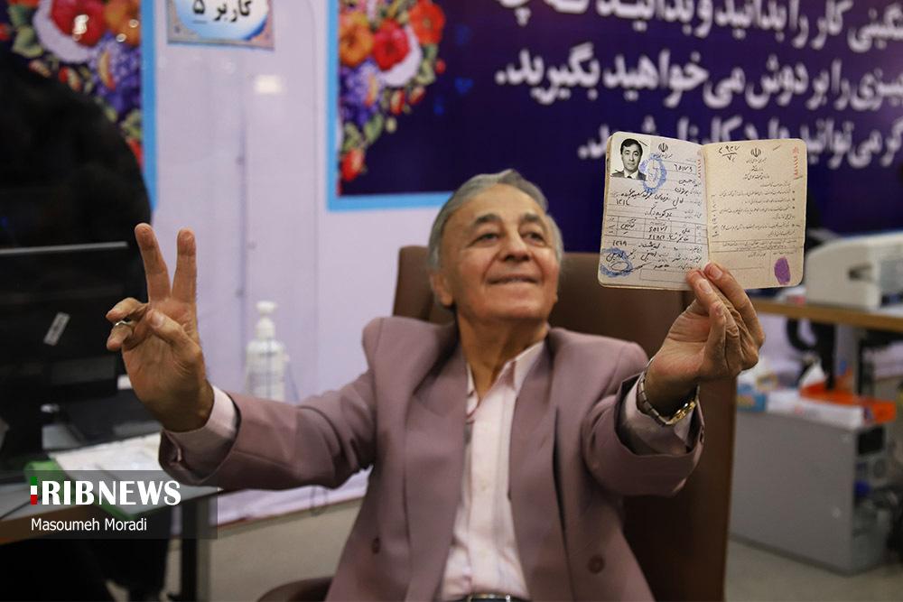 پیرترین فرد داوطلب انتخابات 1400 + عکس