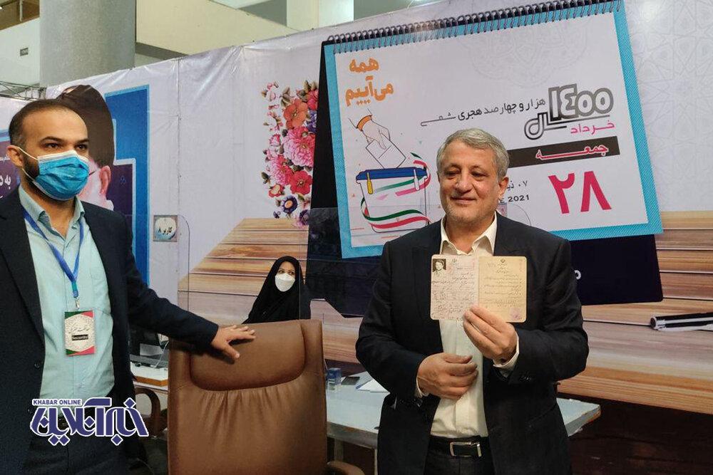 محسن هاشمی هم در انتخابات ریاست جمهوری ثبت نام کرد+ عکس