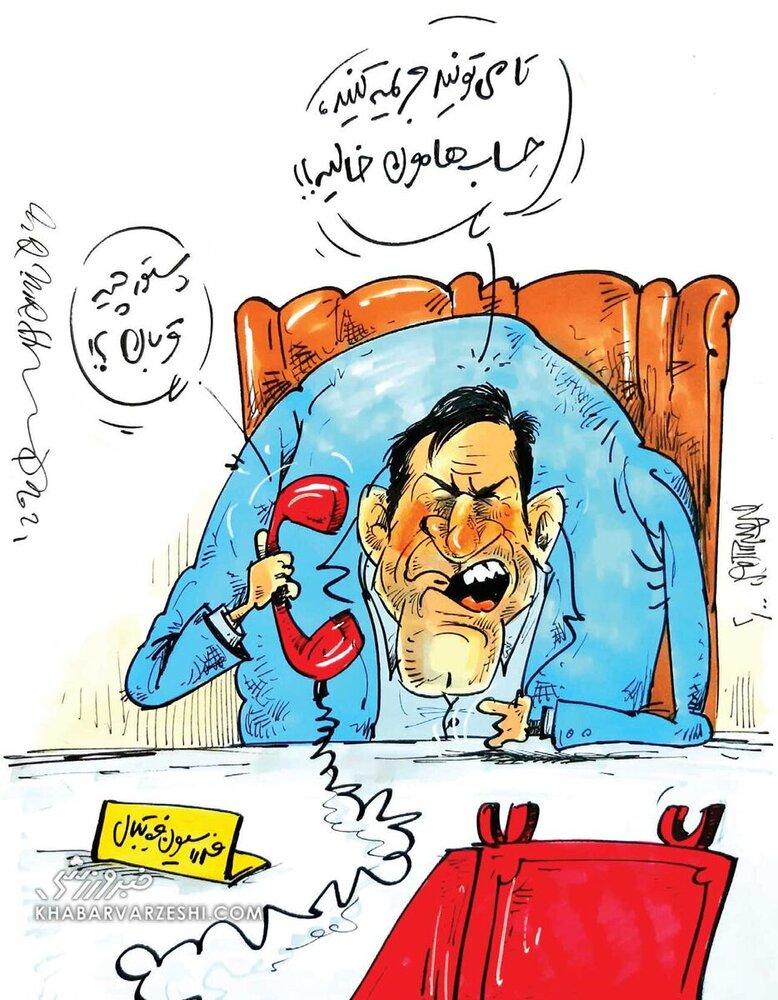 دستور ویژه رئیس فدراسیون درباره دربی! + عکس