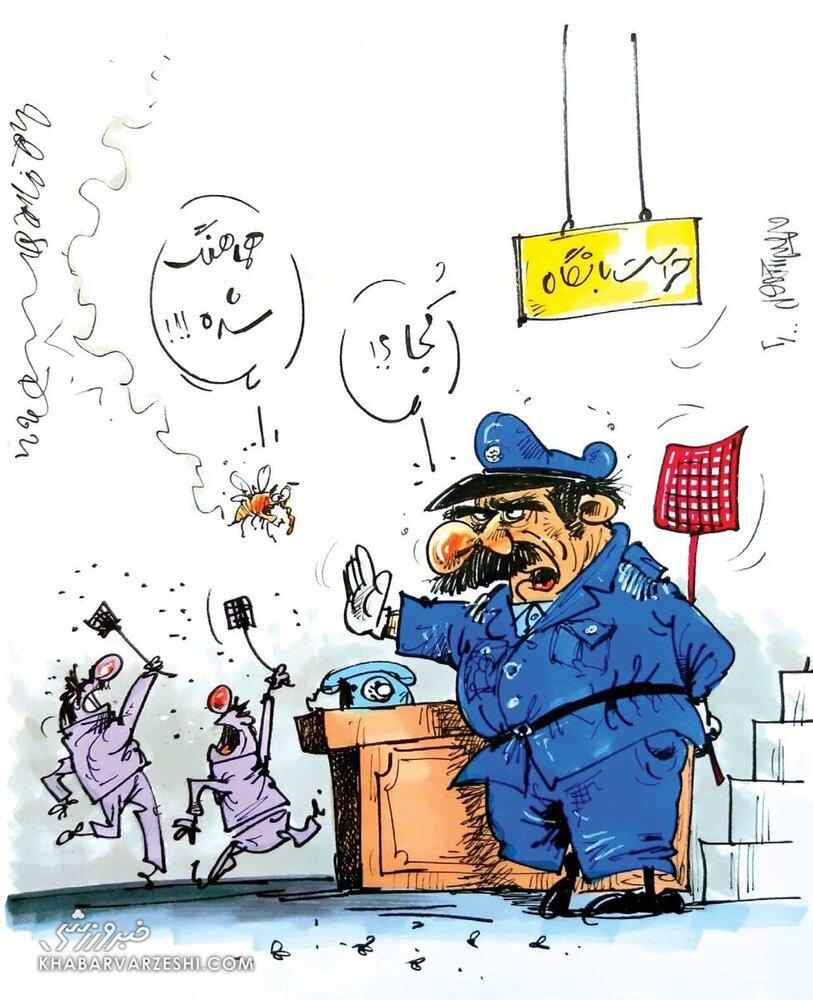 ورود پشهها به باشگاه استقلال ممنوع شد + عکس