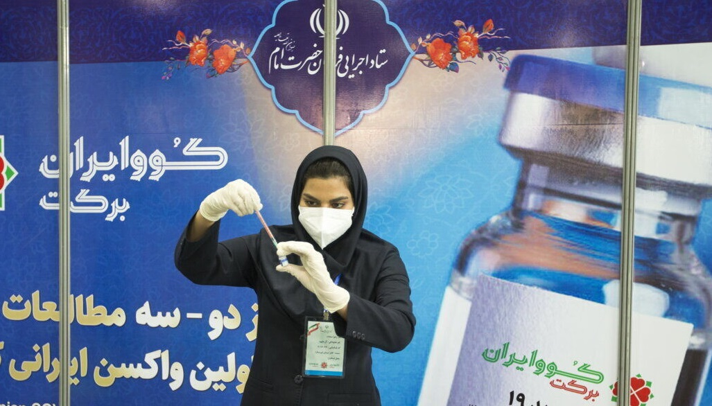 وزارت بهداشت اجازه تزریق اورژانسی واکسن