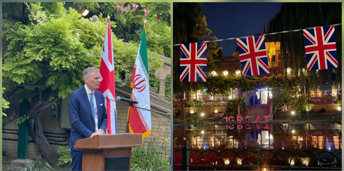 جشن روز ملی بریتانیا در تهران + عکس