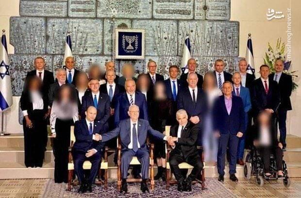 سانسور چهره زنان کابینه جدید رژیم صهیونیستی در روزنامه یهودی + عکس