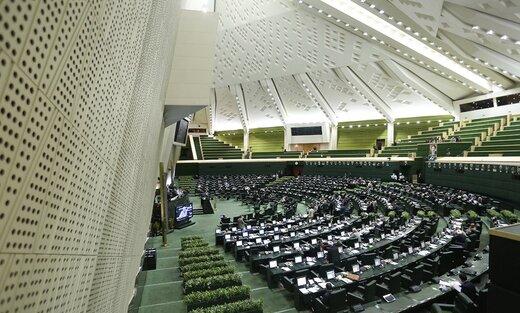 طرح مجلس برای تشکیل سازمان طب ایرانی  به کجا رسید؟