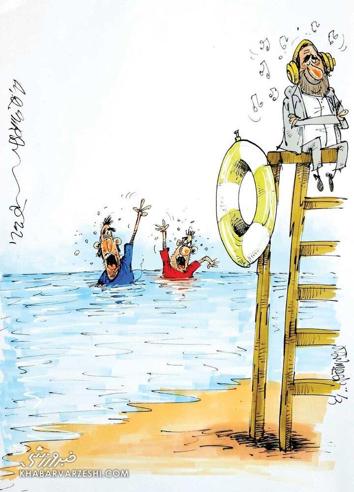 استقلال و پرسپولیس در حال غرق شدن + عکس