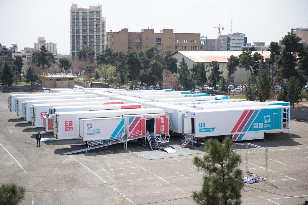 بیمارستان سیار احسان در کنار بیمارستان میلاد تهران مستقر شد+ عکس