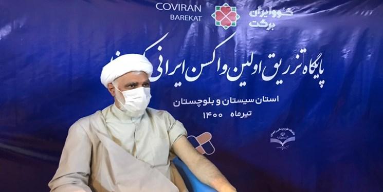 اولین واکسن کووبرکت در سیستان و بلوچستان تزریق شد + عکس