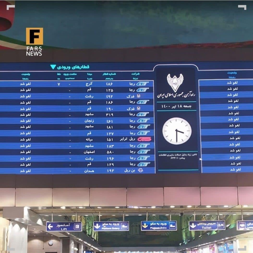هرجومرج در ایستگاههای قطار و احتمال حمله سایبری + عکس