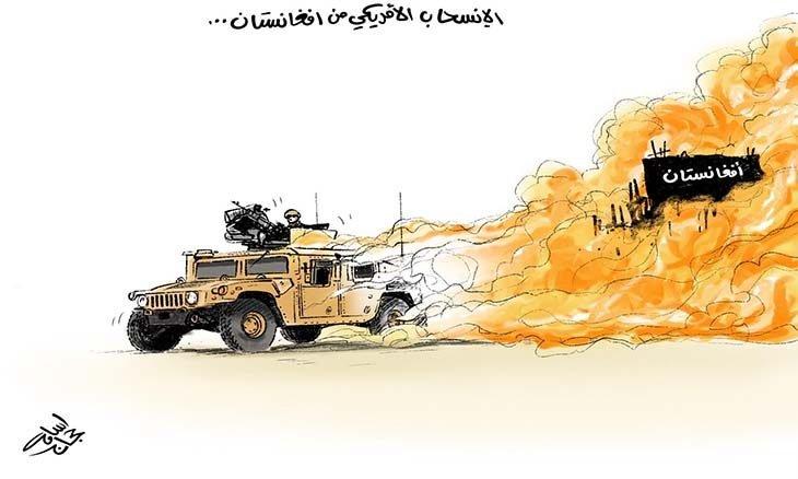 خروج نظامیان آمریکا از افغانستان + عکس
