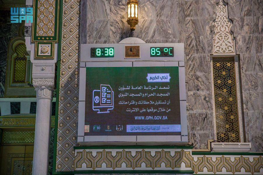نصب یکصد تابلوی راهنمای الکترونیک در مسجد الحرام در موسم حج امسال+ عکس