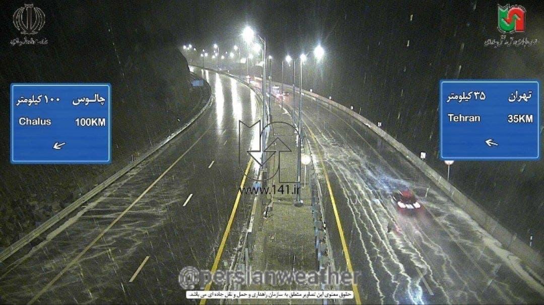 رگبار سیل آسای باران آزادراه تهران - شمال + عکس