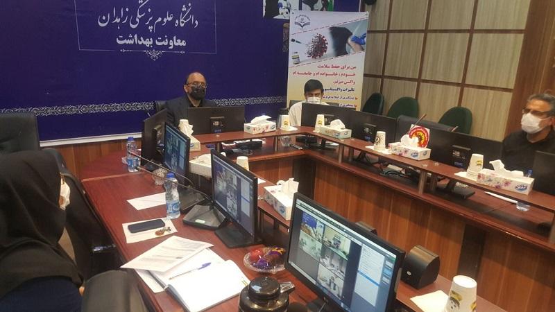آغاز پویش همگانی واکسیناسیون سیستان و بلوچستان