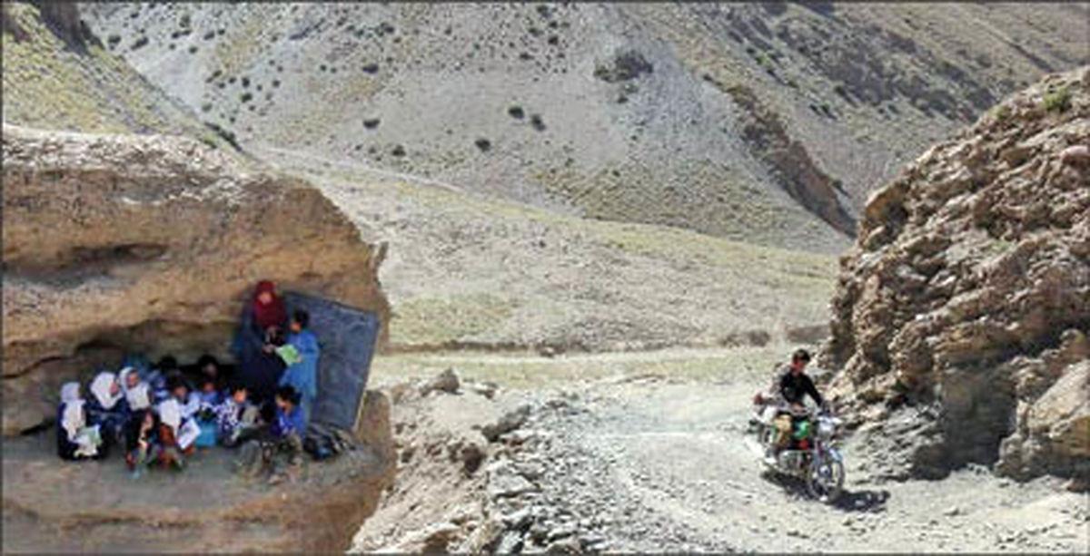 کلاس درس روی صخره! +عکس