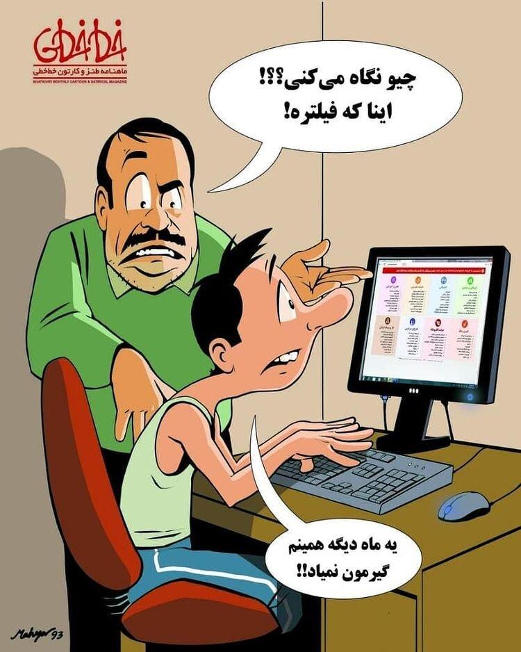 وضعیت مردم پس از اجرای طرح صیانت مجلس + عکس