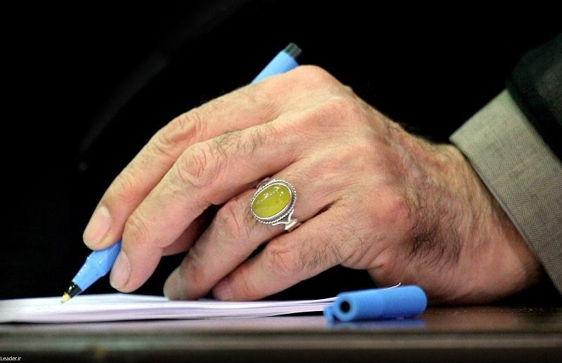 دستور رهبر معظم انقلاب  به رئیس جمهور در خصوص نامه دکتر نمکی