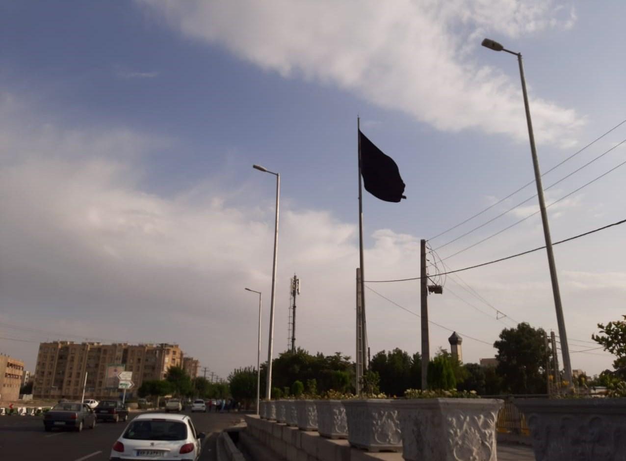 اقدام تعجب برانگیز شهرداری تهران در آستانه مراسم تنفیذ آیت الله رییسی+عکس
