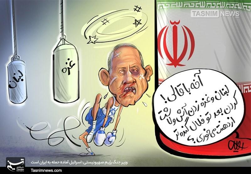 شکر خوری وزیر جنگ رژیم صهیونیستی + عکس
