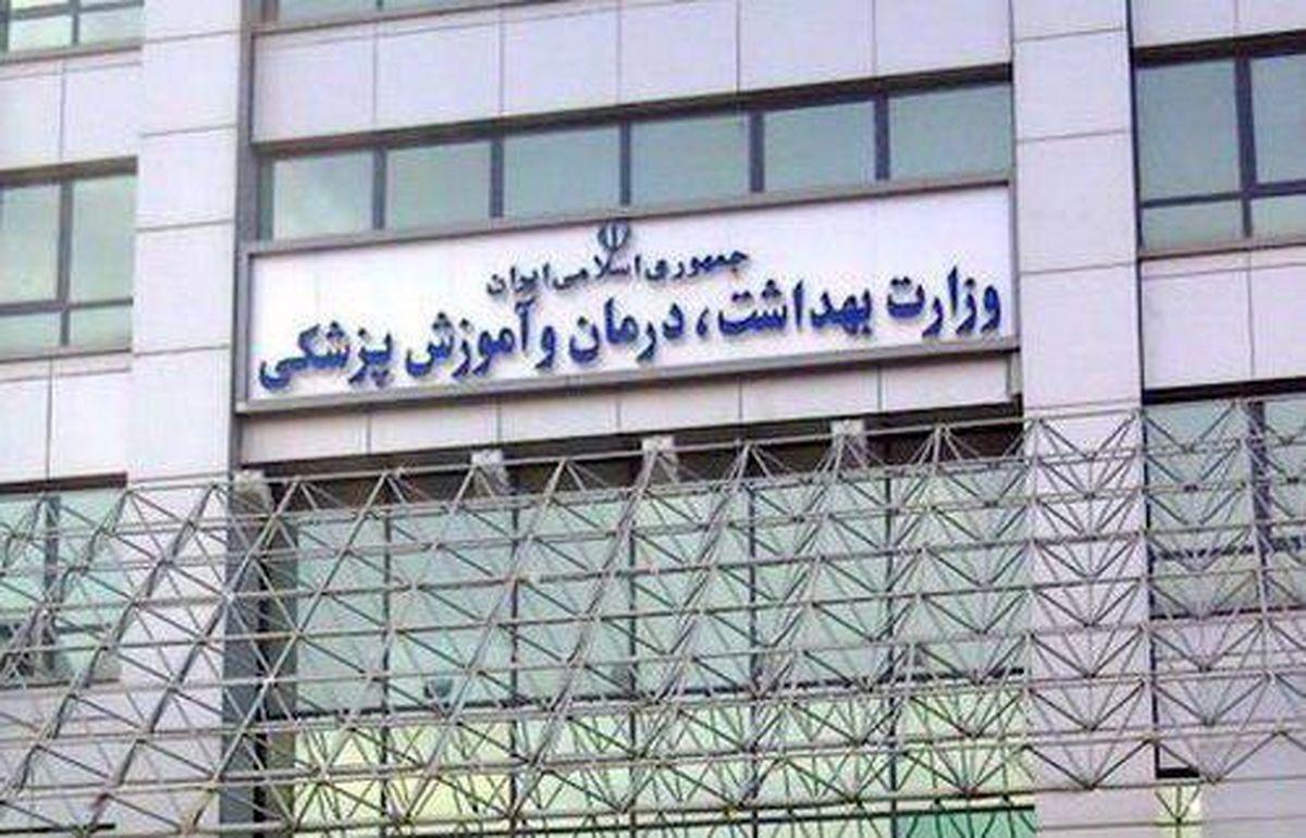 وزیر بهداشت دولت رئیسی کیست؟