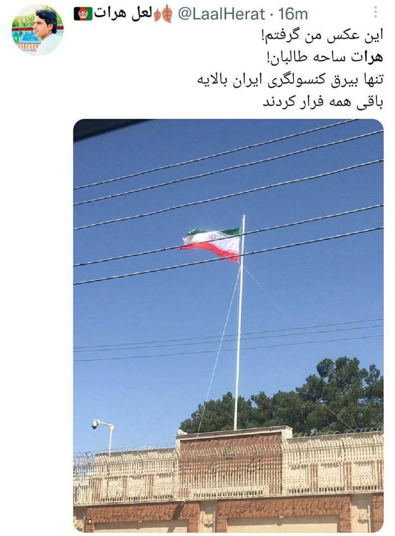 کنسولگری ایران در هرات پس از ورود طالبان + عکس