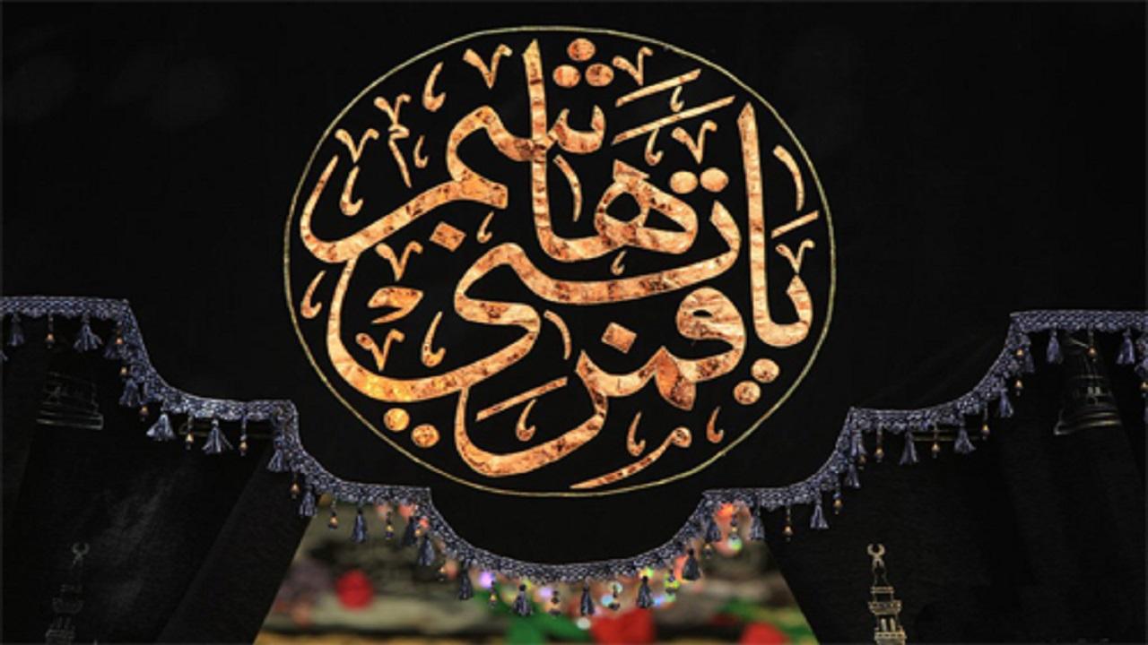 وقایع روز نهم محرم، رد امان نامه و شهادت حضرت ابوالفضل(ع)