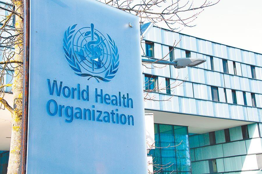 ابراز نگرانی سازمان بهداشت جهانی از روند واکسیناسیون در ایران
