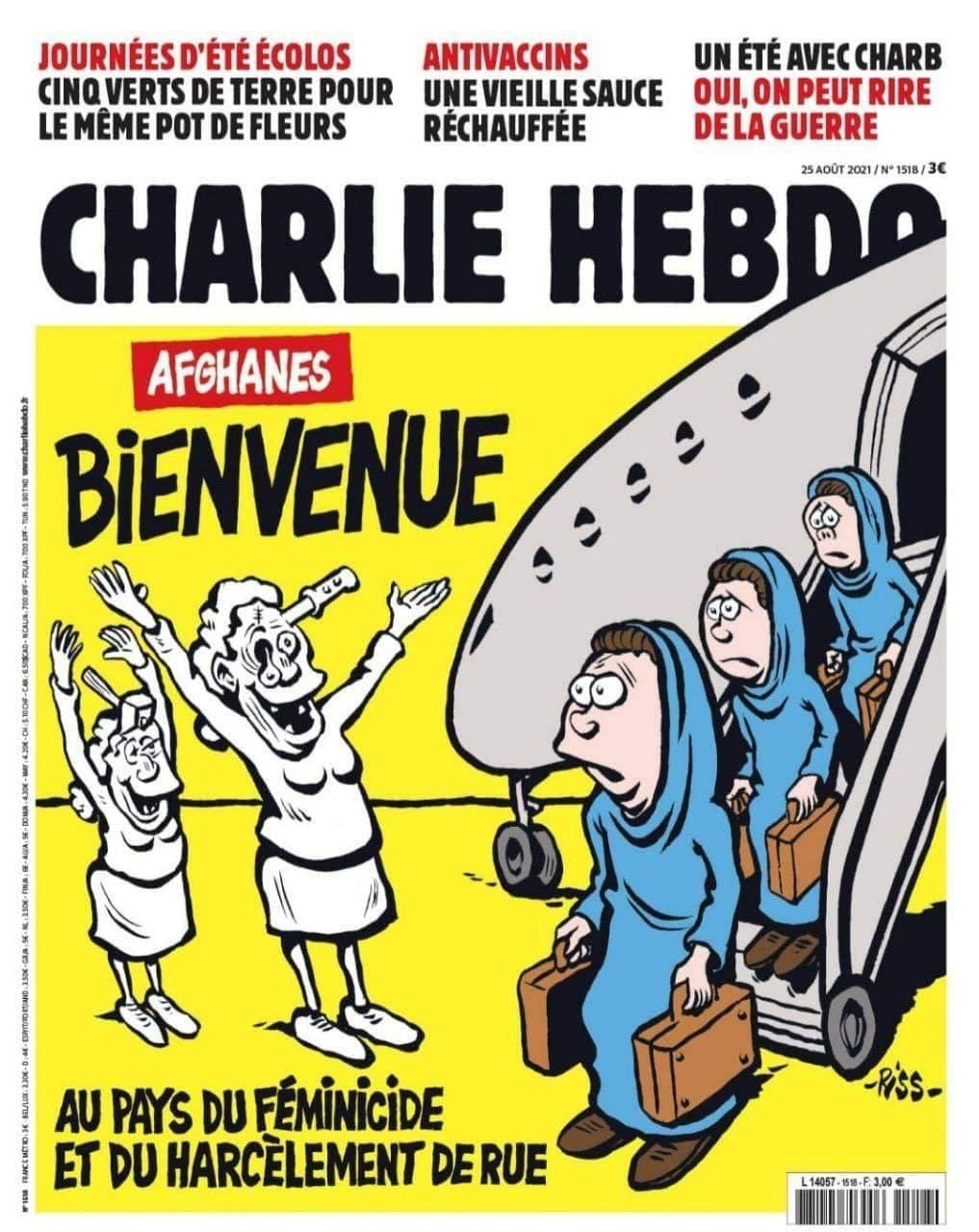کاریکاتور جدید شارلی ابدو در مورد ورود زنان افغانستانی به فرانسه! + عکس