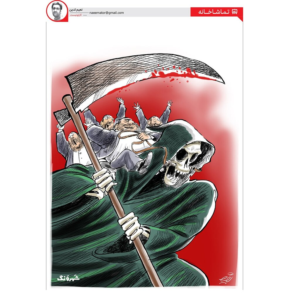جولان مرگ در میان مردم را ببینید! + عکس