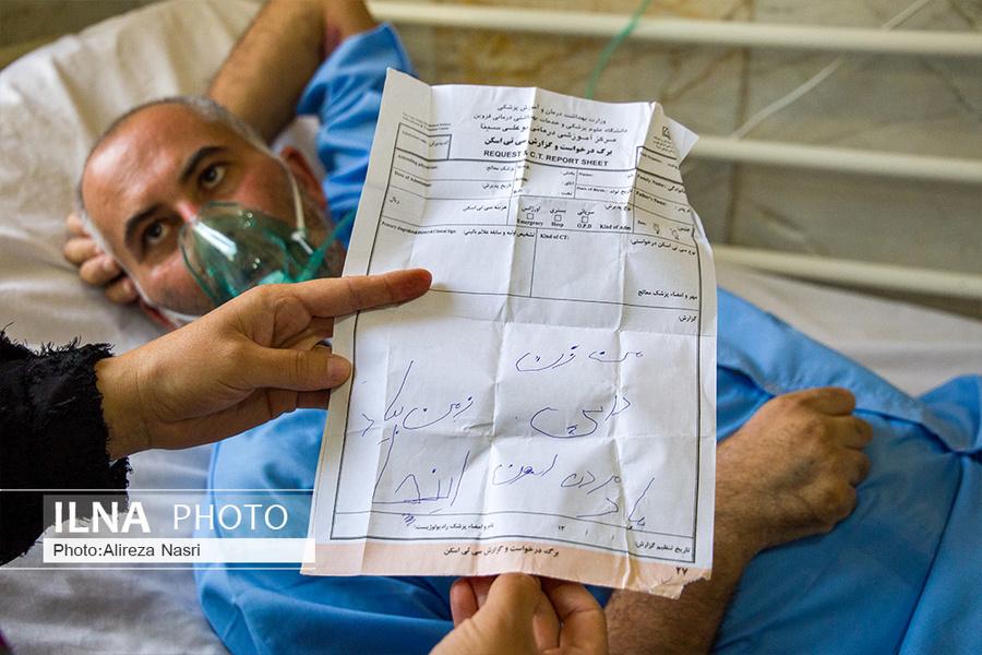 دارویی از جنس نامههای عاشقانه برای یک بیمار کرونایی + عکس