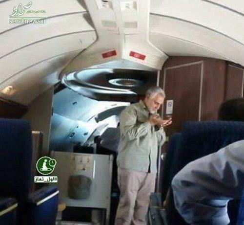 شهید سردار قاسم سلیمانی درحال خواندن نماز اول وقت در هواپیما + عکس