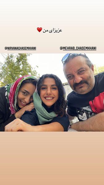 مهراب قاسم خانی و دخترانش + عکس